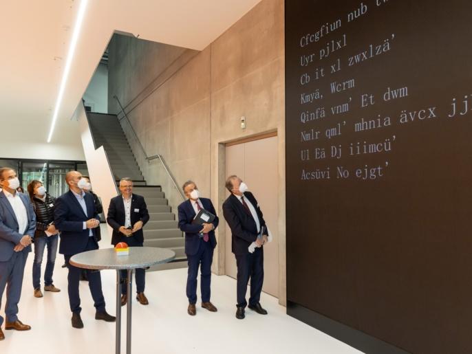 4 ZAQuant Eröffnung 8.10.2021 - Kunstwerk