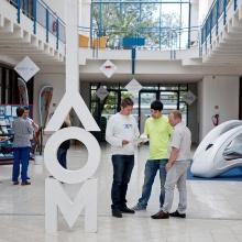 Presseinfo 55: Die TTI GmbH hat ihren Sitz im Technologiezentrum in Vaihingen., Copyright: